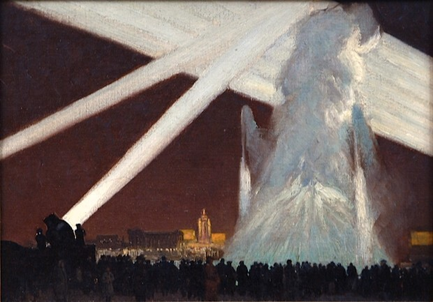 Fountain and Searchlights, Century of Progress