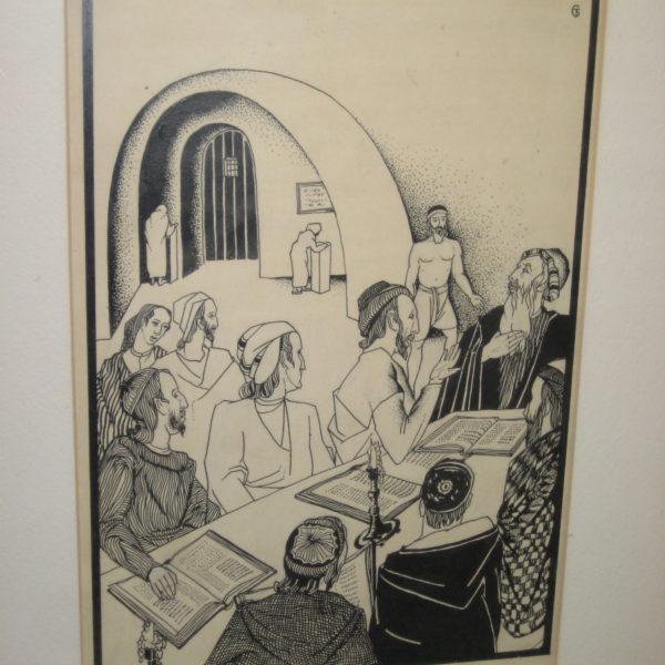 Belle Baranceanu's A Talmudic Dispute